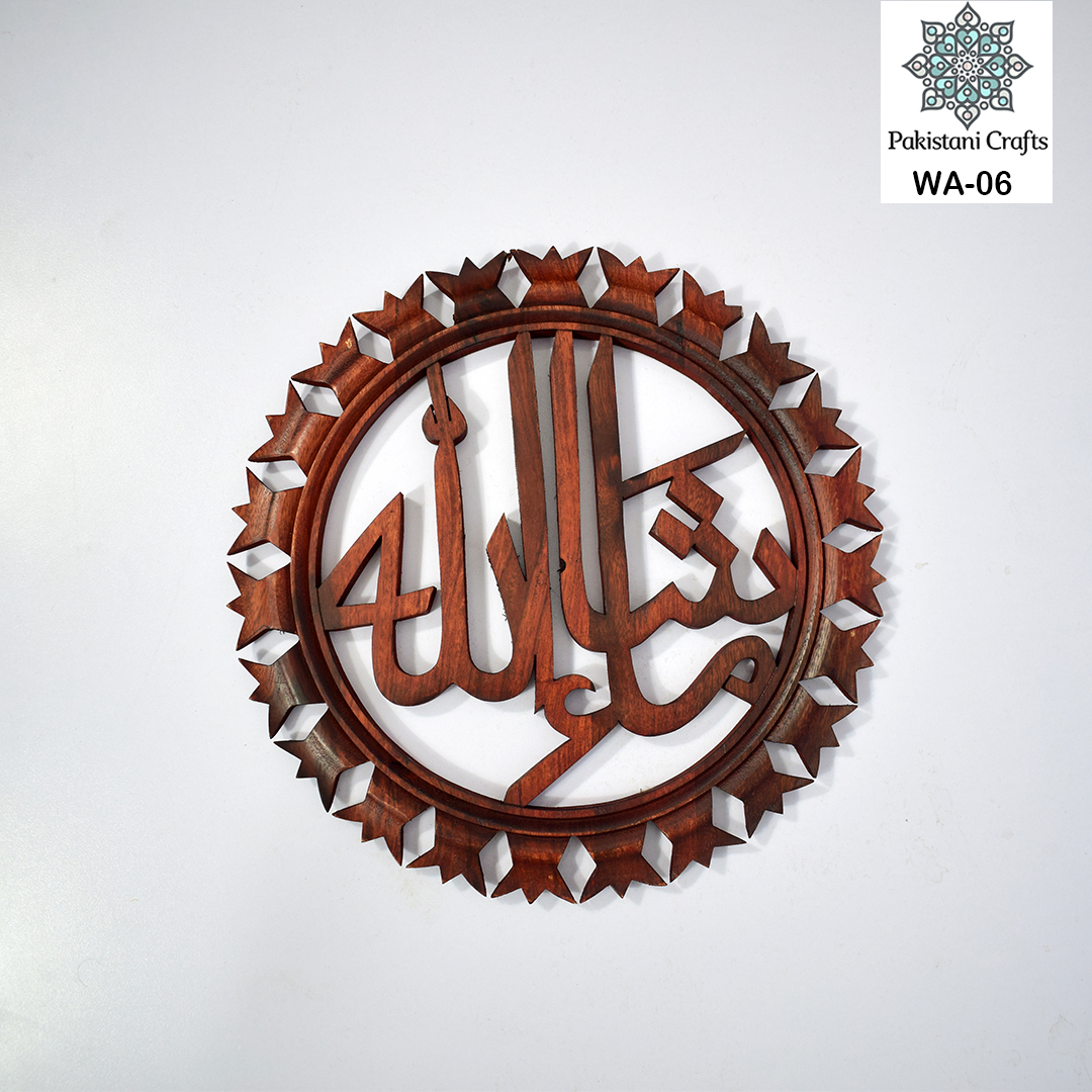 Most beautiful carved wooden masha allah piece pakistani for Most beautiful wood