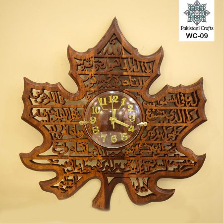 Leaf Clock with Ayat ul Kursi
