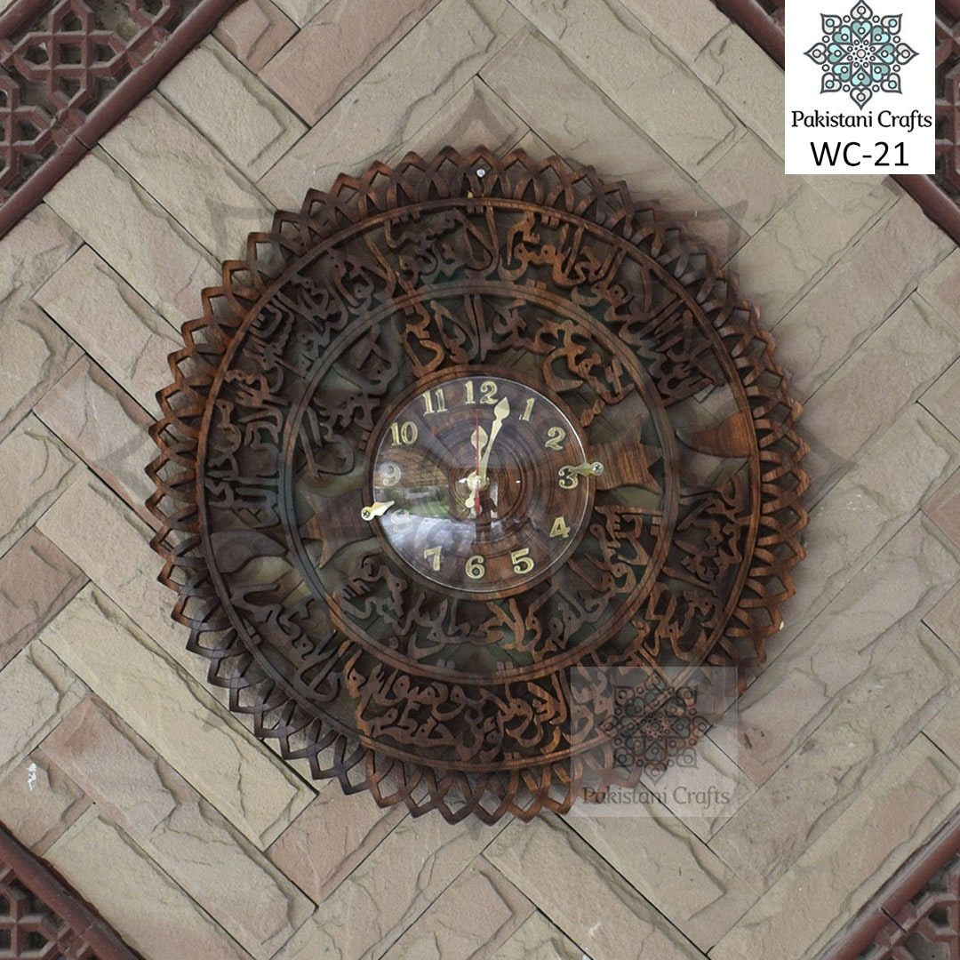 Ayatul kursi Wooden Wall Clock WC-21