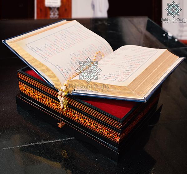 Quran Rehal & Box