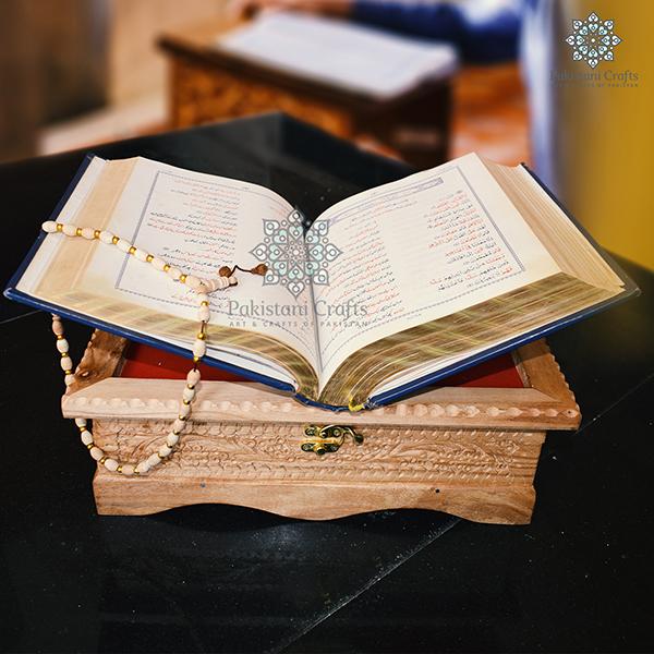 Quran Rehal