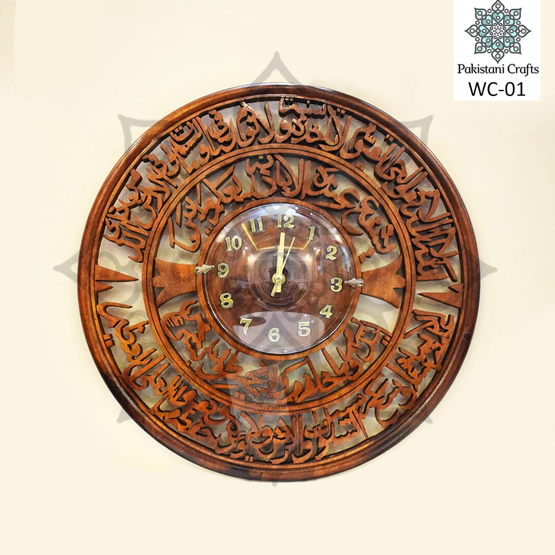 Ayatul kursi Wooden Wall Clock WC-01