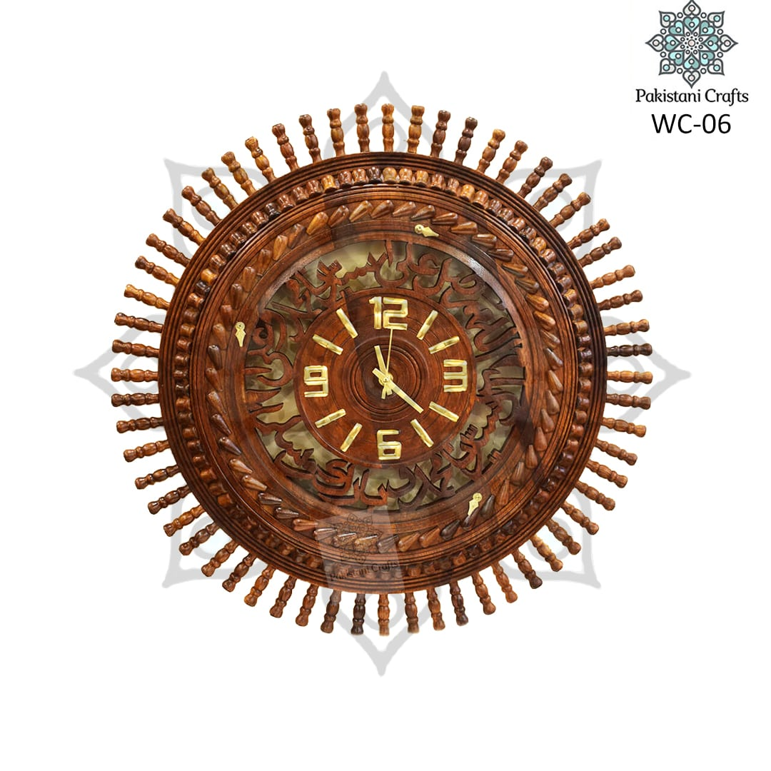 Wooden Wall Clock Darood e Ibrahimi WC-06
