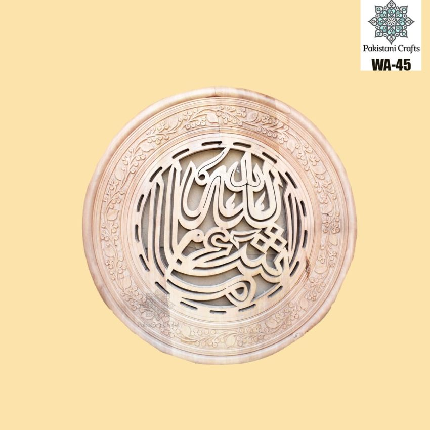 Beautiful Carved Sheesham Wood Ma sha Allah Wall Decoration Piece WA-45