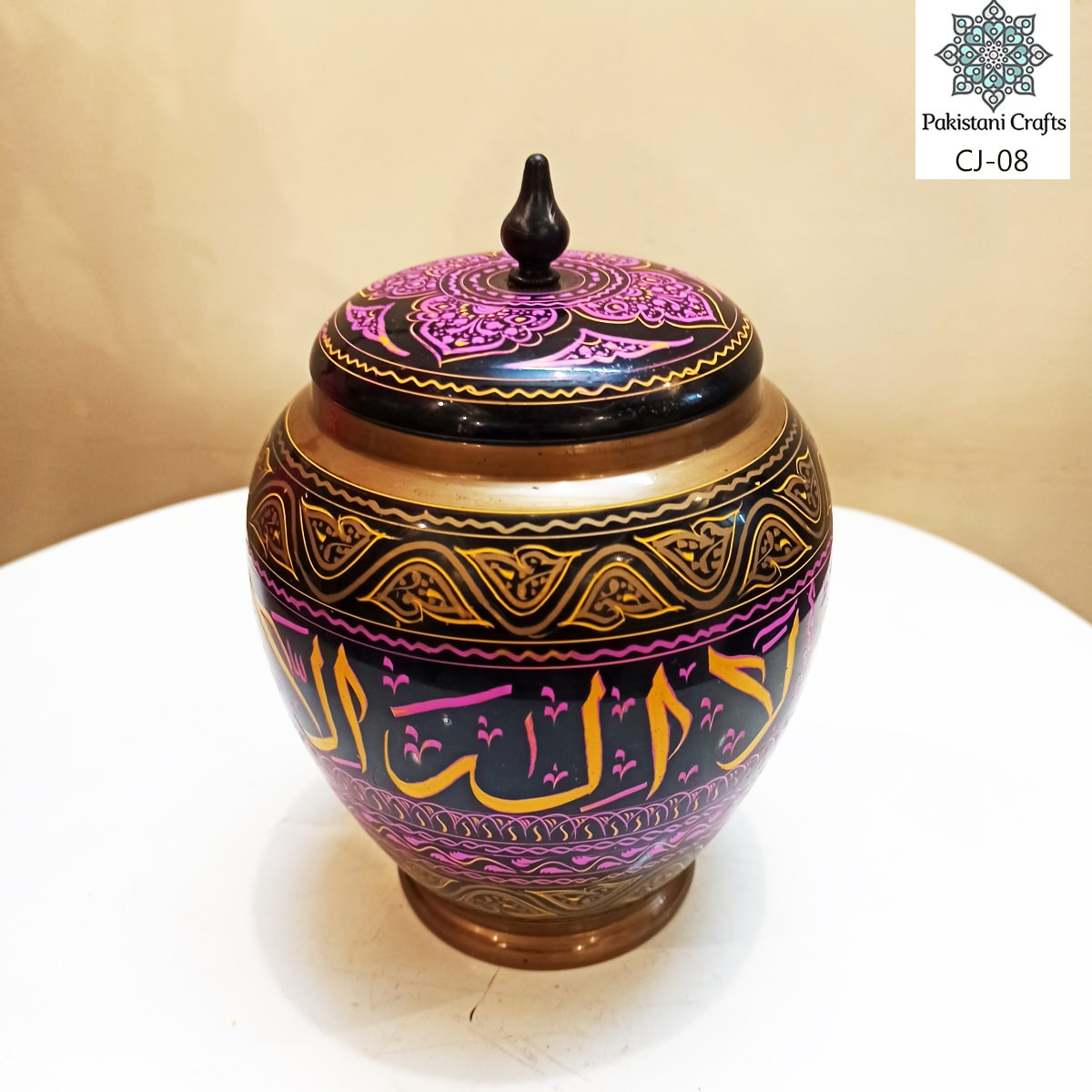 Wooden Candy Jar Kalma