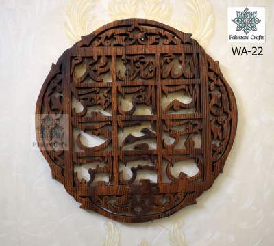 Islamic Art Background